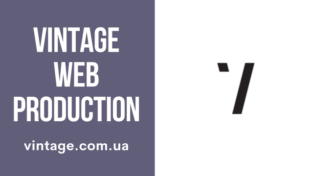 Vintage Web Production
